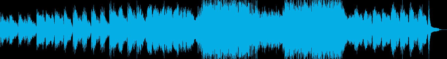 別れを名残惜しむイメージのピ…02:01の再生済みの波形