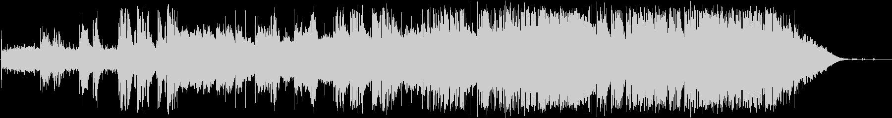 英語洋楽:ピンクフロイド・狂気 最終曲風の未再生の波形