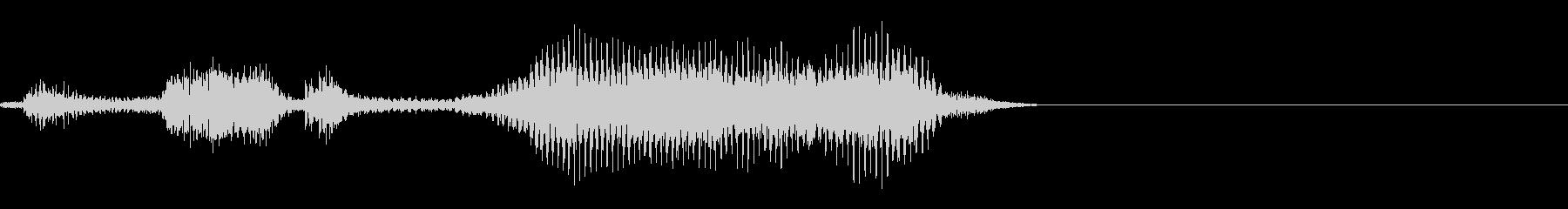 ゾンビの発声に 13の未再生の波形