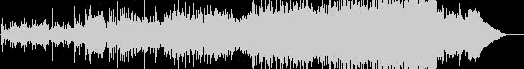 アコギとストリングスの重厚感のある曲の未再生の波形