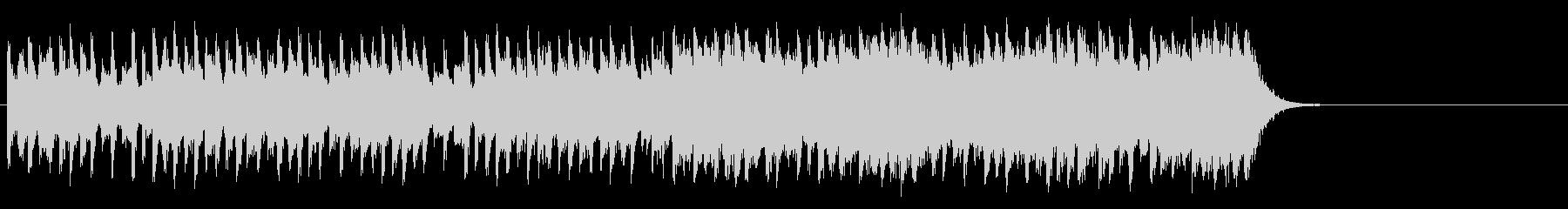 出発のエンディングBGM(Aメロ~サビ)の未再生の波形
