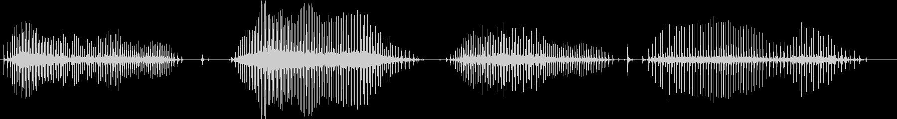 電動ハンドドリル:クラッチギアスピンの未再生の波形