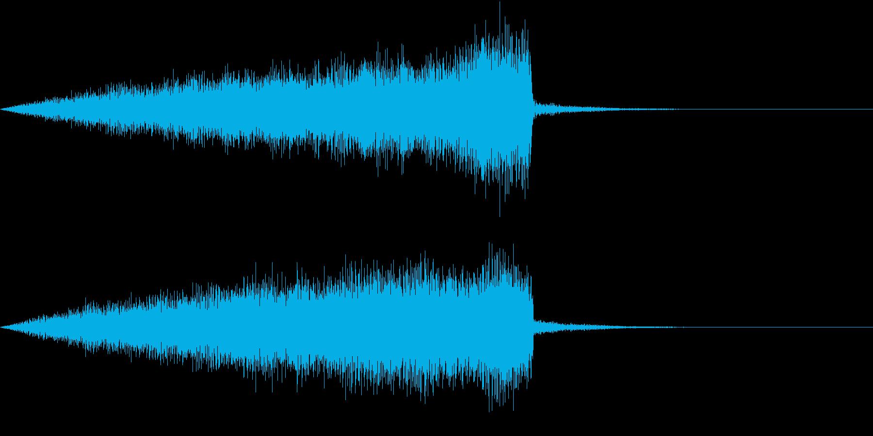 結論を出す瞬間の音の再生済みの波形