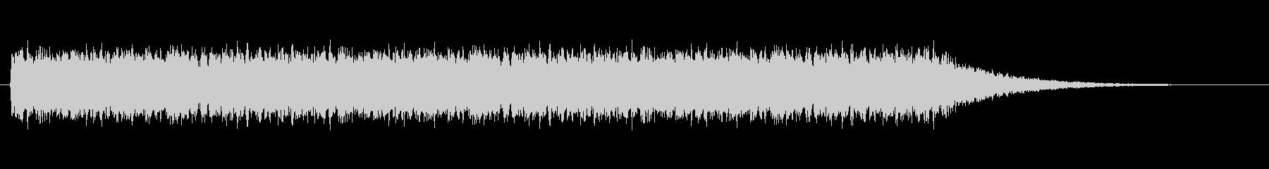 20秒間の不吉な持続音の未再生の波形