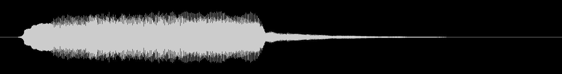 複数の笛で和音を鳴らすジングルの未再生の波形