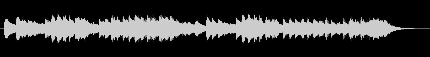トロイメライ/オルゴールの未再生の波形