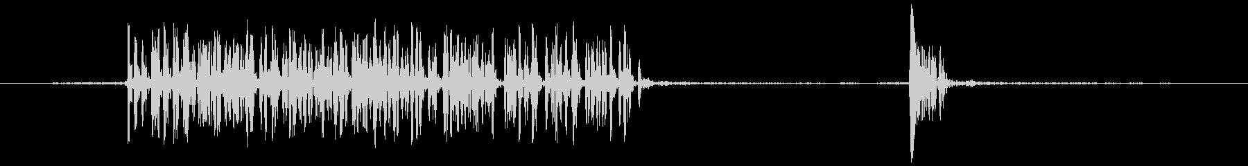 ザッピングのザッ、という音ですの未再生の波形