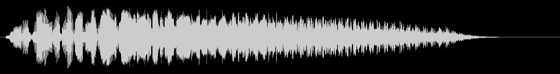 ビユゥ〜(大きい音に変わっていく音)の未再生の波形