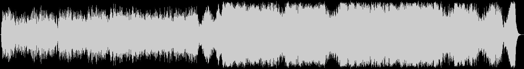 ピアノ協奏曲風の壮大なバラードの未再生の波形