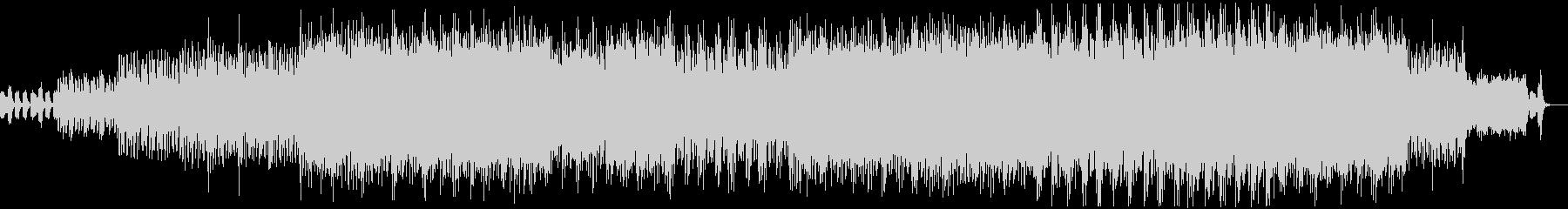 音の迷路への入り口、混沌への序曲の未再生の波形