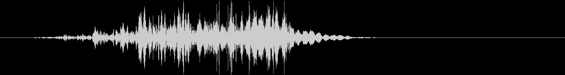 ザクッ(斧が刺さる/刃物で斬る音)の未再生の波形