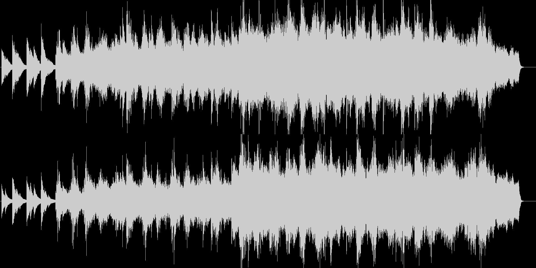 ゆったりとしたピアノが印象的なバラードの未再生の波形