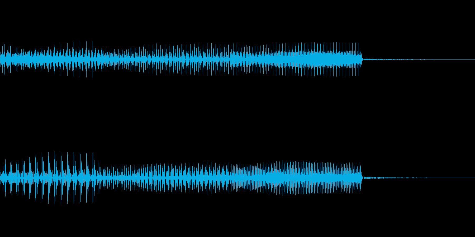 明るい決定音、レアアイテムをゲットした時の再生済みの波形