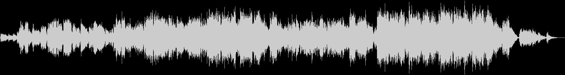 女性ボーカルによる爽やかで切ないバラードの未再生の波形