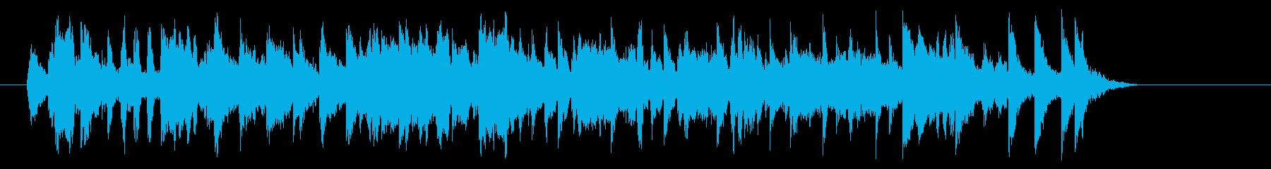 ファンキーな30秒オープニングの再生済みの波形