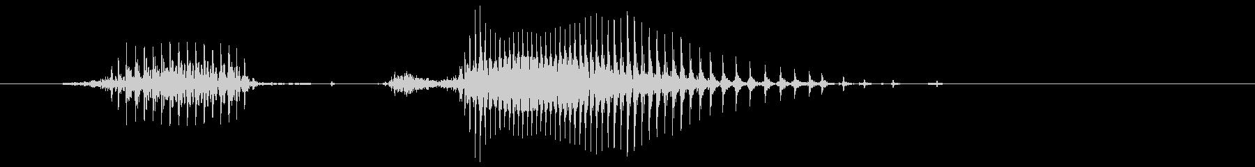 Top 10の未再生の波形