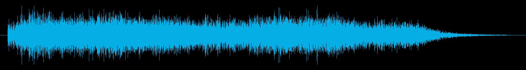 FI スペース エイリアンエネルギ...の再生済みの波形