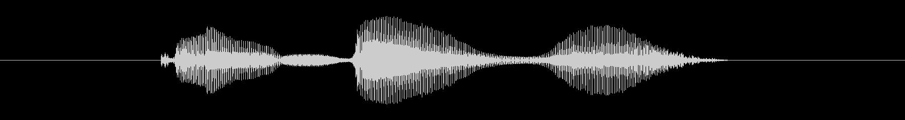 【おっとり】こんばんは。の未再生の波形