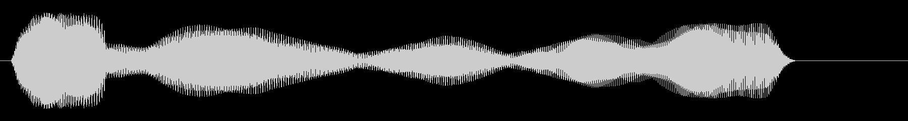 わぁーという強弱のある効果音の未再生の波形
