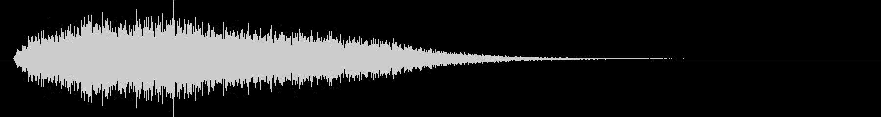 CM等のサウンドロゴにの未再生の波形