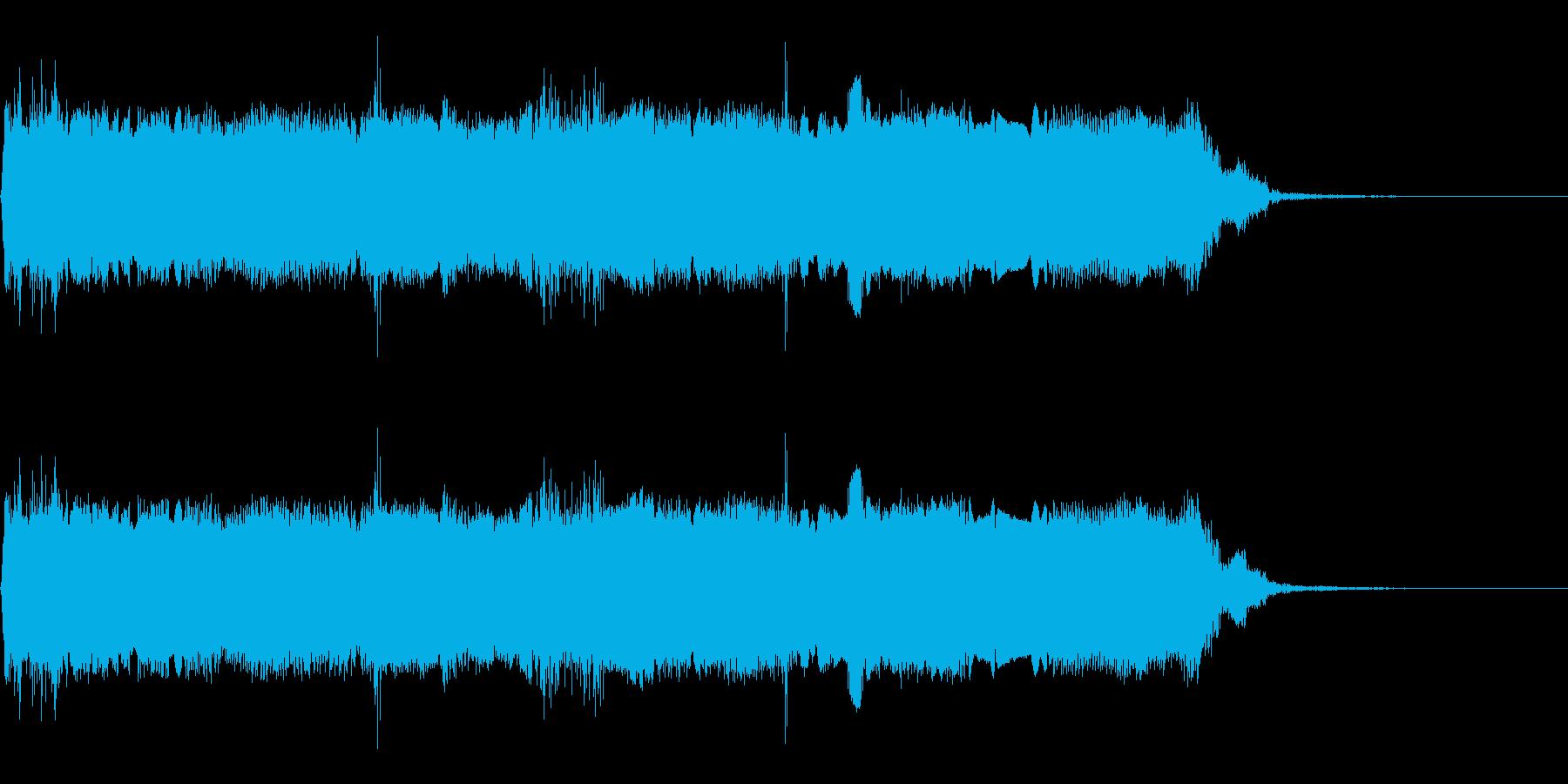 歪んだリック5の再生済みの波形