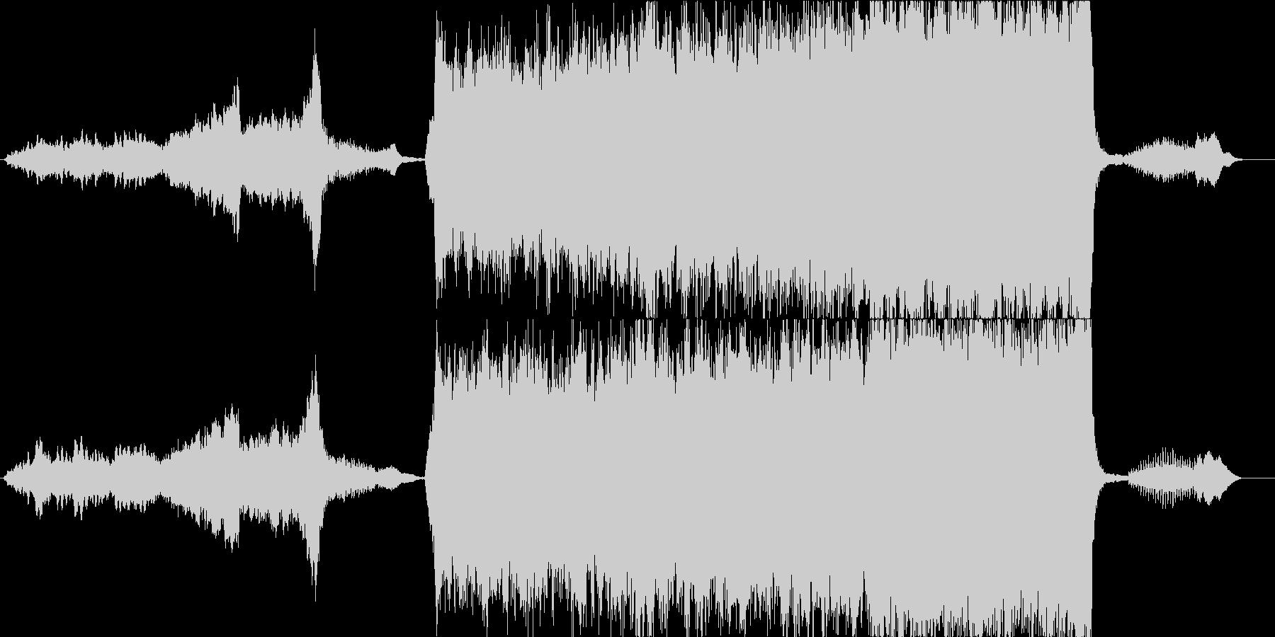 重いエピックオーケストラ、トレイラーの未再生の波形