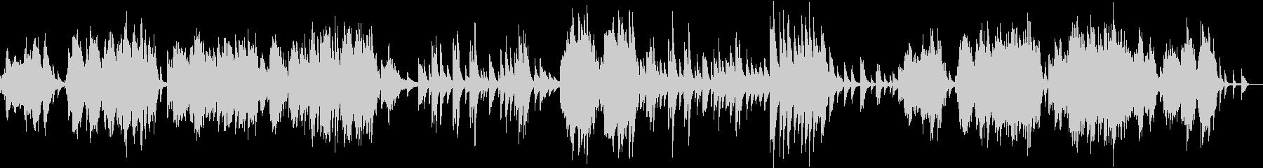 ドビュッシー 2つのアラベスク 第1番の未再生の波形