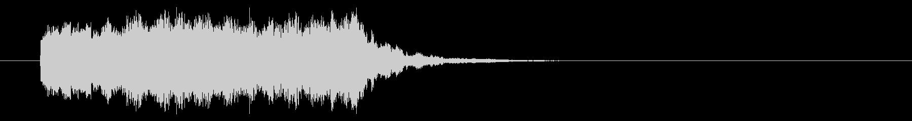 ピロピロン 通信が入った時の効果音2リバの未再生の波形