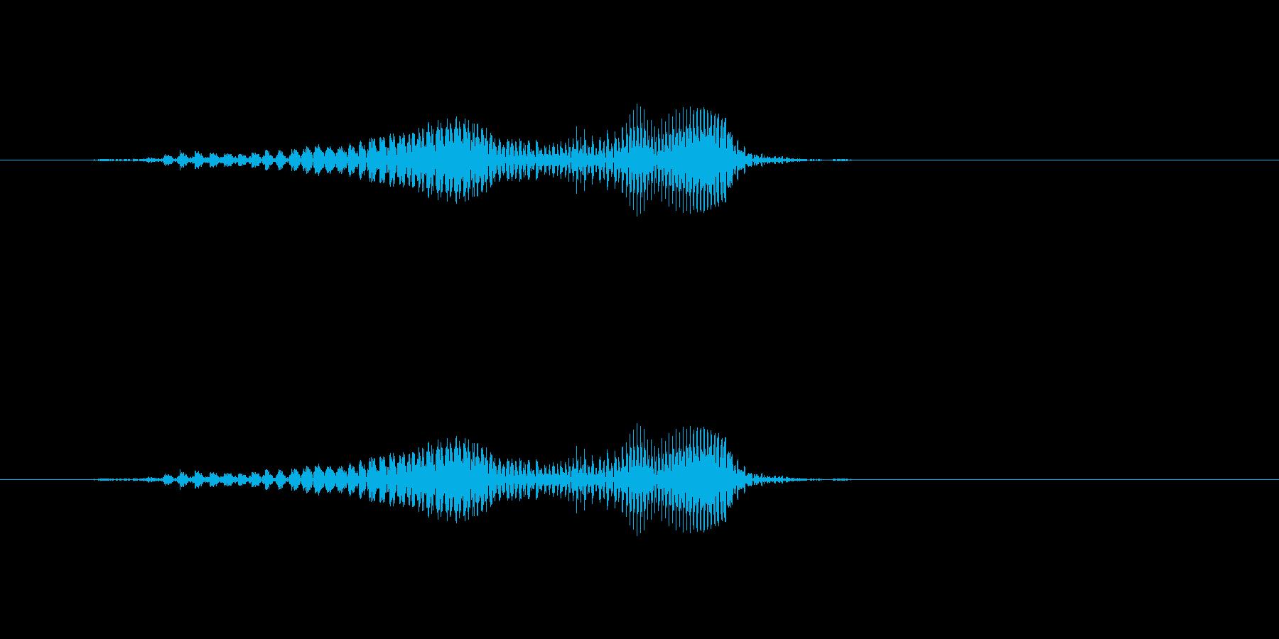 「ハーッ」男性 掛け声 力強い 気合いの再生済みの波形