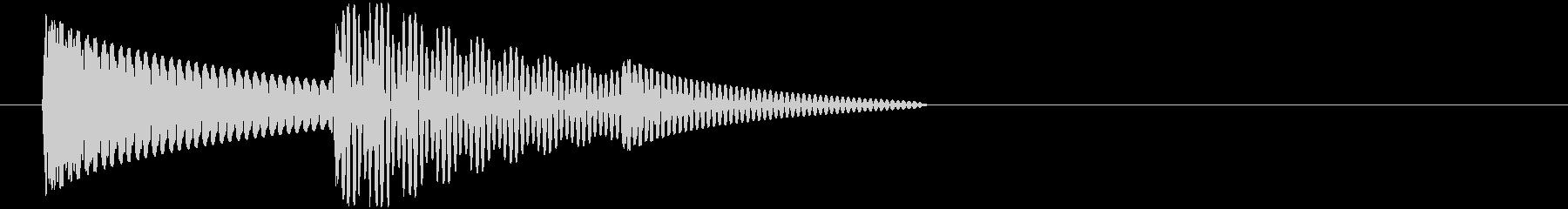 ポテッ ポコッ 短く倒れるようなシンセ音の未再生の波形