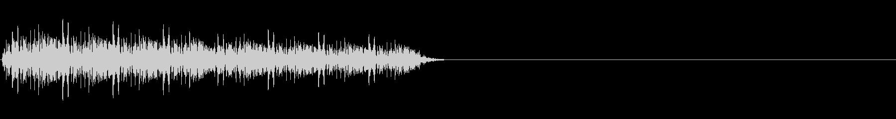 回転音(長い)の未再生の波形