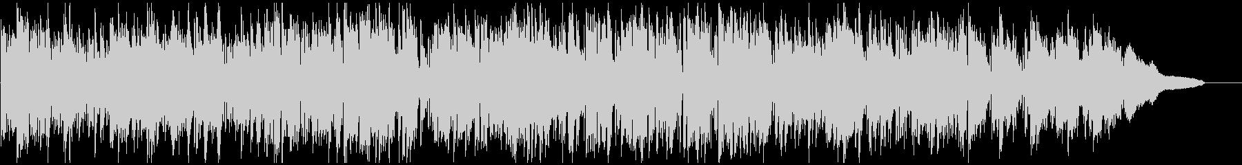 綺麗なメロディのアップテンポなボサノバの未再生の波形