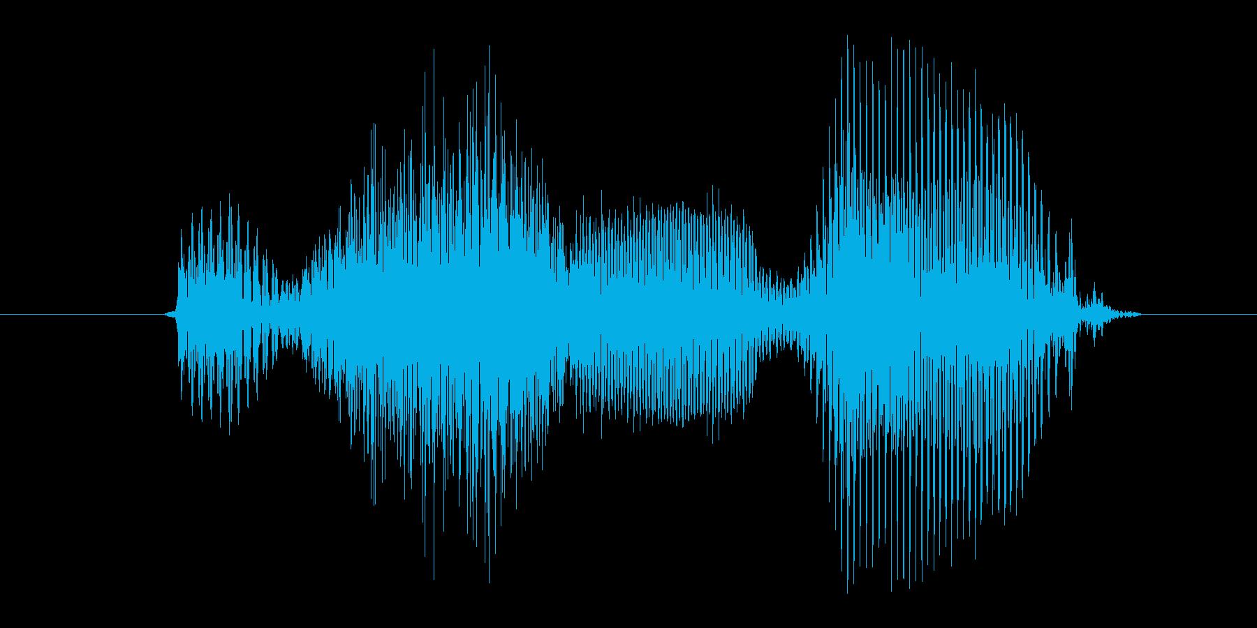 うしろ(後ろ)の再生済みの波形