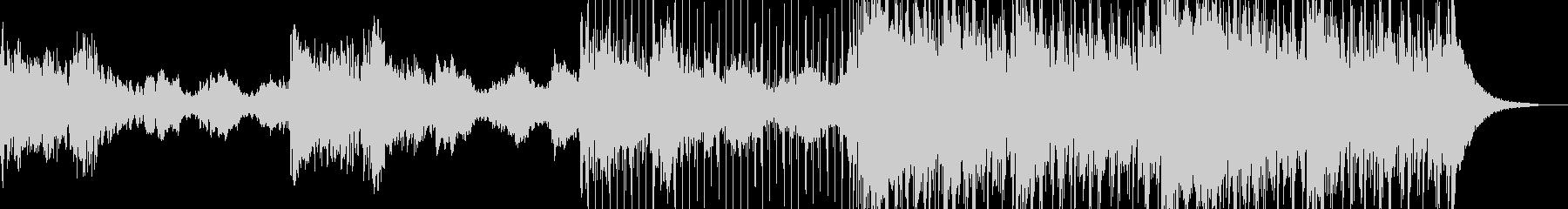 氷山をイメージした曲の未再生の波形