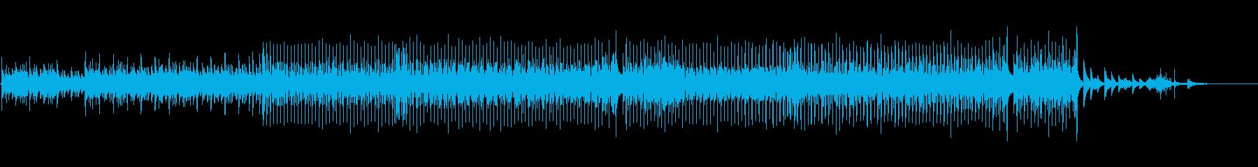 中通常、シンプルの再生済みの波形