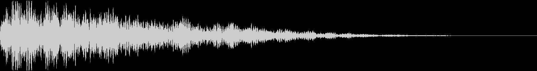 ズーン(選択肢から何かを決定する音)の未再生の波形
