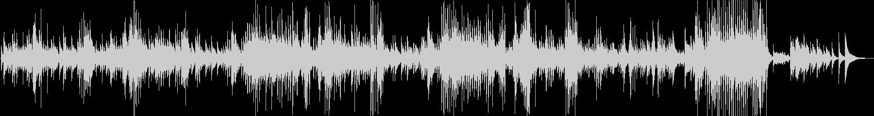 琴で美しく奏でる、ショパン:ノクターンの未再生の波形