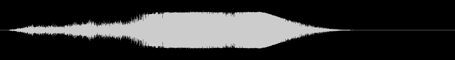 ドラッグスター; By(2 Car...の未再生の波形