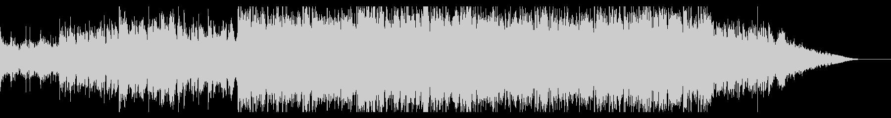 ダークでシネマティックなIDMの未再生の波形