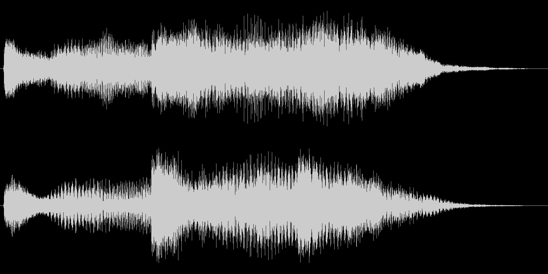 サイエンス的イメージロゴの未再生の波形