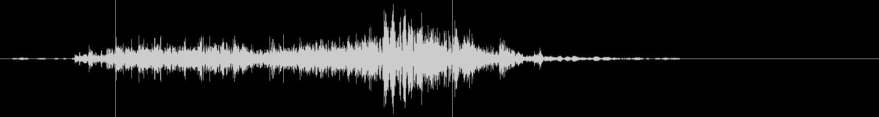 スタイリッシュな装備音 入手音の未再生の波形