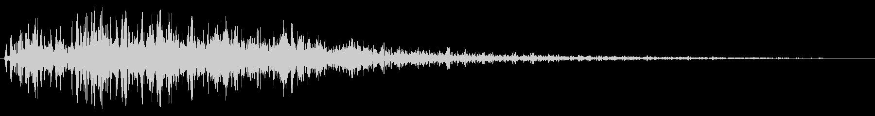 シャシャシャウーンァァ(電子残響音)の未再生の波形
