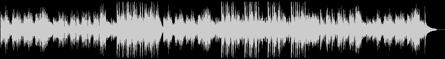 ほんのり切ない優しく穏やかなピアノソロ曲の未再生の波形