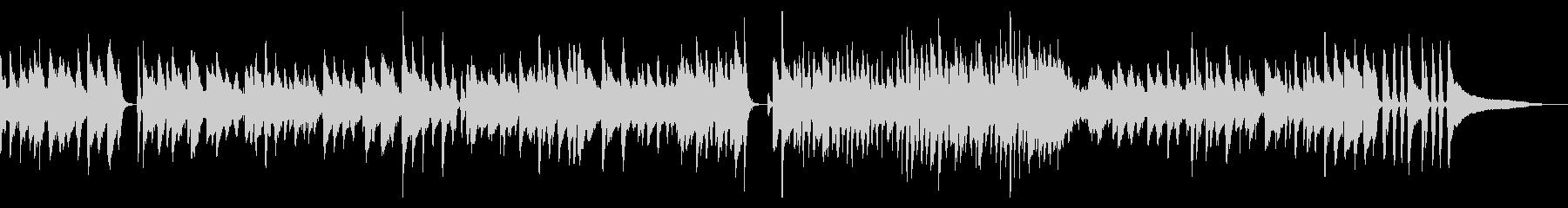 本格的ピアノジャズの未再生の波形