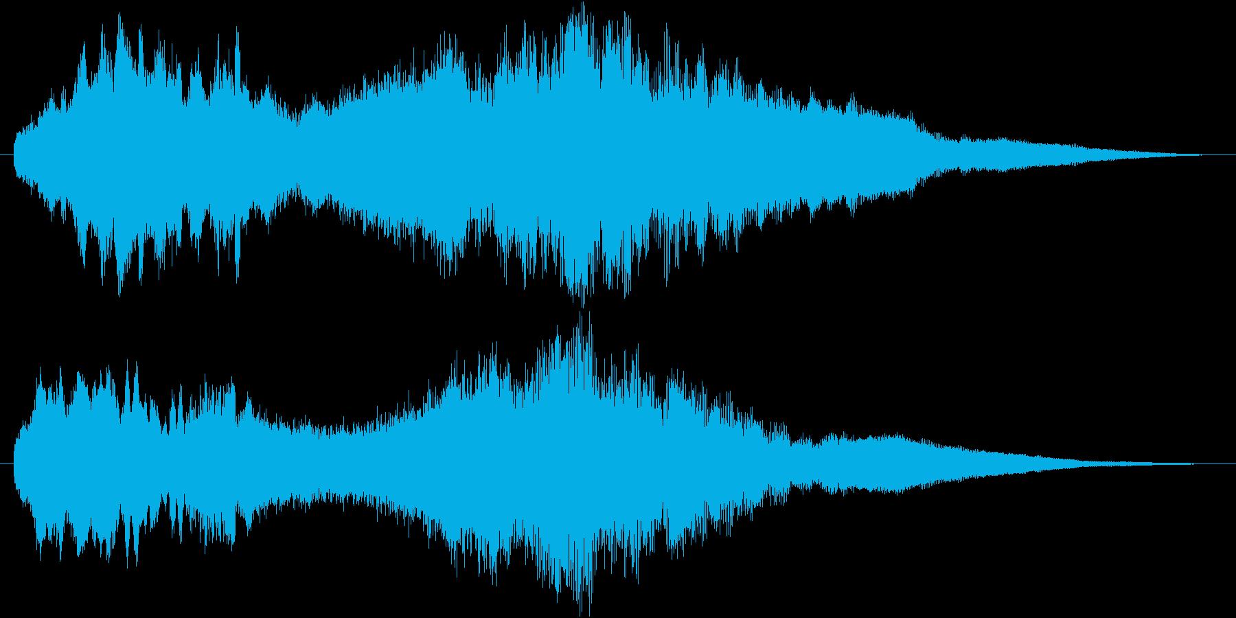美しく温かみのあるインスピレーションロゴの再生済みの波形