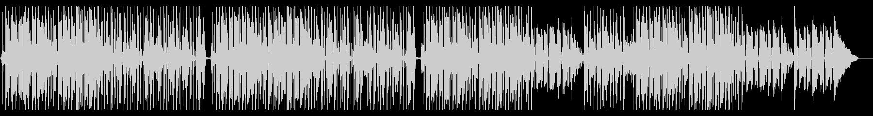 オシャレで大人な雰囲気のR&Bの未再生の波形