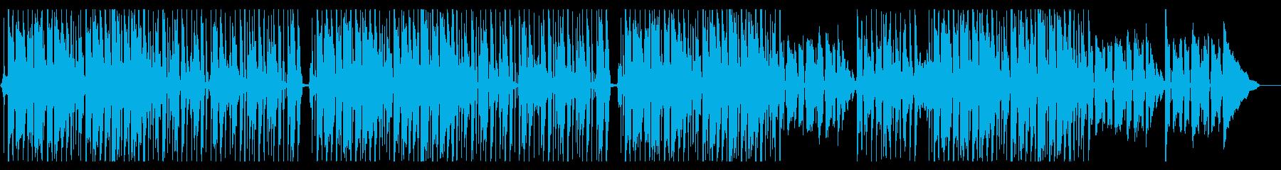 オシャレで大人な雰囲気のR&Bの再生済みの波形