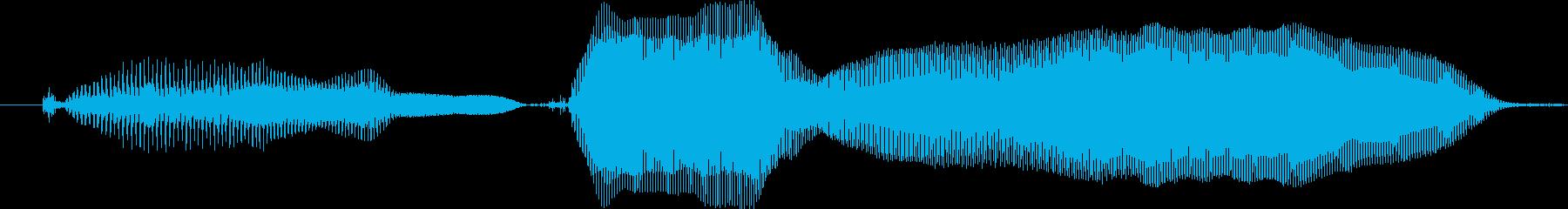 頑張れの再生済みの波形