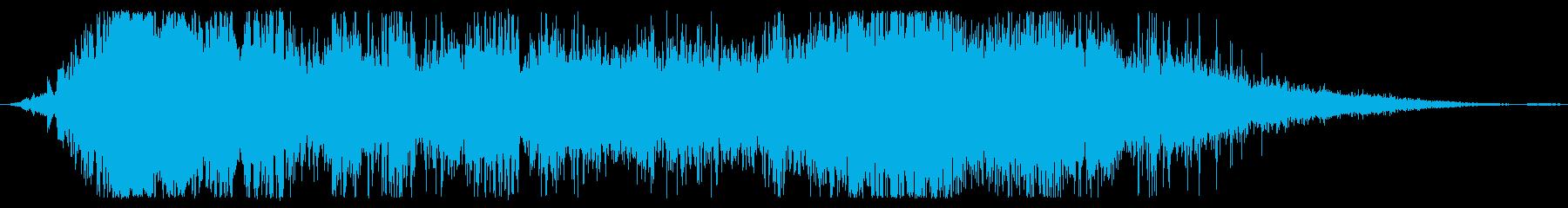 マシンラッスル、エイリアンバード、...の再生済みの波形