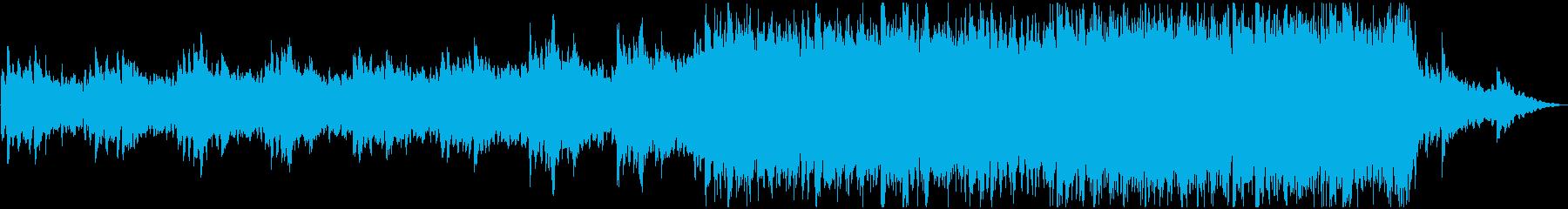 SearchingForBeautyV1の再生済みの波形